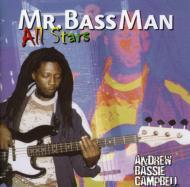 Mr Bass Man All-star