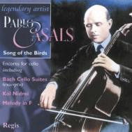 Casals Song Of The Birds-celloencores