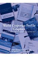 ニュー世界の会社案内グラフィックス
