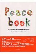 PEACE BOOK FELISSIMO NUSY PEACE BOOK