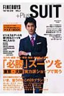 Fine Boys+plus Suit Vol.2 Hinode Mook