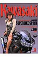 カワサキ・スピリット LIFE & CUSTOMIZING FOR KA NO.3