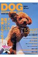 Dog Goods Shop 2003 Geibun Mooks