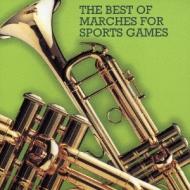 スポーツ・マーチ・ベスト: 陸上、海上、航空自衛隊音楽隊
