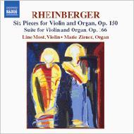ヴァイオリンとオルガンのための音楽 リネ・モスト(vn)マリ・シナー(org)