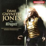 デイム・ギネス・ジョーンズ、ワーグナーを歌う —ワーグナー: 歌劇『タンホイザー』、他/デイム・ギネス・ジョーンズ(ソプラノ)、他
