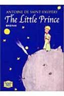 星の王子さま 講談社英語文庫