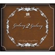 Galaxy 2 Galaxy -A Hi Tech Jazz Compilation