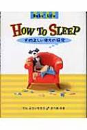 Babs'Life・HOW TO SLEEP 犬的正しい寝方の研究