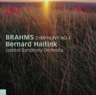 交響曲第4番 ハイティンク&ロンドン交響楽団