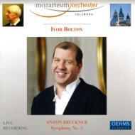 交響曲第5番 ボルトン&モーツァルテウム管弦楽団