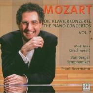 Piano Concerto, 9, 17, : Kirschnereit(P)Beermann / Bamberg So
