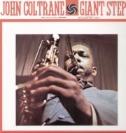 Giant Steps (アナログレコード)