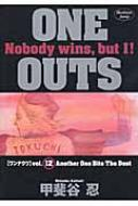 ONE OUTS 12 ヤングジャンプ・コミックス BJ