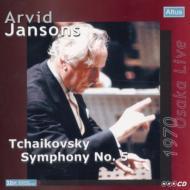 交響曲第5番、他 アルヴィド・ヤンソンス&レニングラード・フィル(1970)