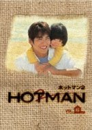 HOTMAN2 vol.2