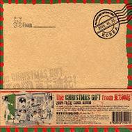 Christmas Gift From Dong Bang Shin Ki 【Copy Control CD】