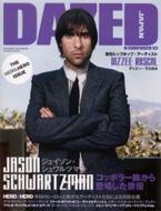 DAZED & CONFUSED JAPAN 33