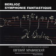 Symphonie Fantastique: Mravinsky / Leningrad.po (1960.2.26)