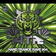 Hard Trance Rave #4 Mixed By Dj Uto