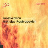 交響曲第5番 ロストロポーヴィチ&ロンドン響