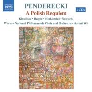 ポーランド・レクィエム ヴィト&ワルシャワ国立フィル&同合唱団