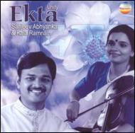 Ekta -Unity