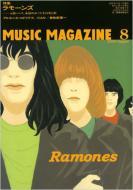 ミュージックマガジン 2005−8