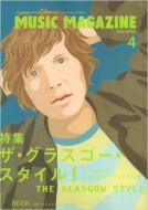 ミュージックマガジン 2005−4