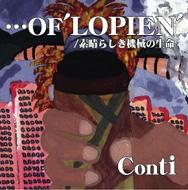 Of'lopien / 素晴らしき機械の生命