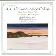 管弦楽作品集第2集 オールソップ(指揮)コンコーディア管