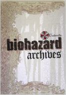 バイオハザード アーカイブス biohazard archives