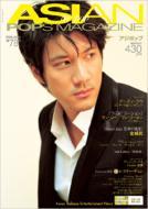 Asian Pops Magazine: 78号