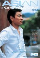 Asian Pops Magazine: 70号