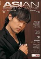 Asian Pops Magazine: 66号
