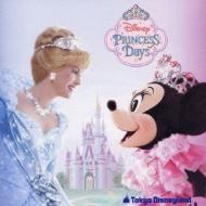 東京ディズニーランド ディズニー・プリンセス・デイズ