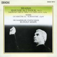 交響曲第2番、ハイドンの主題による変奏曲、他 ケンペ&バンベルク交響楽団