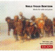 <チェロとピアノのための作品集> dacapo ウルナー/ベヴァン