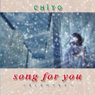 song for you〜もしも叶うなら〜