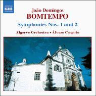 交響曲第1番/同第2番 カッスート/アルガルベ管弦楽団