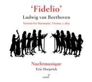 (Harmonie Musik)fidelio: Hoeprich / Nachtmusique