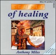Temple Of Healing