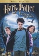 ハリー ポッターとアズカバンの囚人特別版