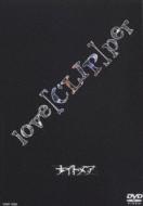 love[CLIP]per