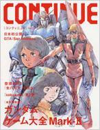 Continue Vol.18