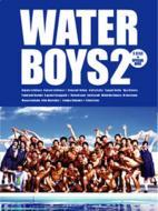 ウォーターボーイズ2 DVD BOX