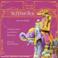 オペレッタ『われ、もし王者なりせば』全曲 ブラロー(2CD)