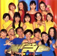 プッチベスト DVD 〜黄青あか〜