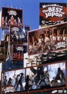 モーニング娘。コンサートツアー『The Best of Japan 夏〜秋 '04』