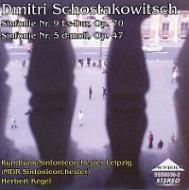 交響曲第5番(鐘入り)、第9番 ケーゲル&ライプツィヒ放送交響楽団